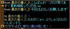 d0081603_1584955.jpg