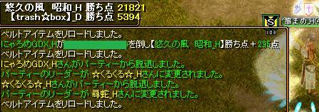d0081603_2435368.jpg