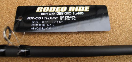 イマカツ RODEO RIDE RR-C611HXFF  New_a0153216_1833786.jpg