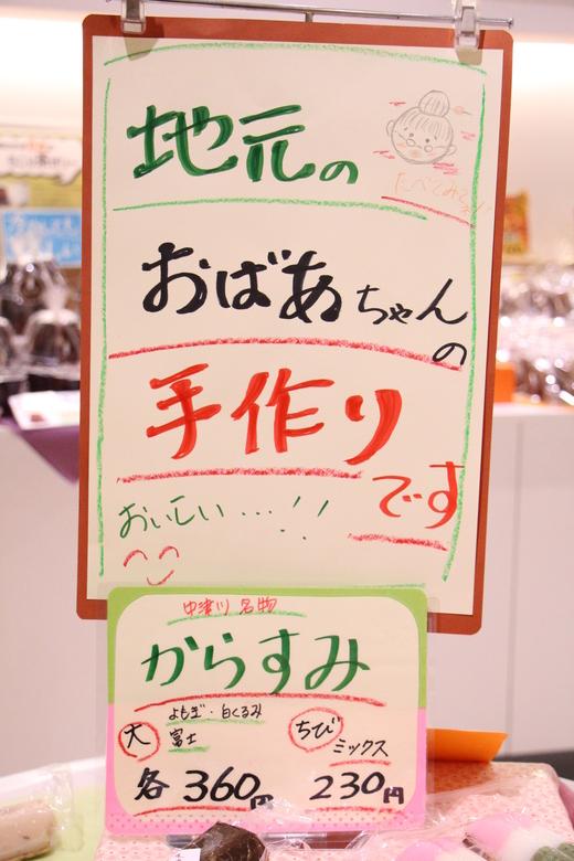 【今日のちこり村】_d0063218_12338.jpg