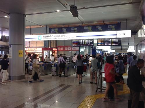 関西、中国地方旅行記1「京都」_e0057018_22215659.jpg