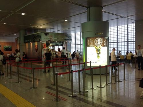 関西、中国地方旅行記1「京都」_e0057018_22234914.jpg