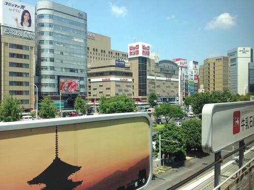 関西、中国地方旅行記1「京都」_e0057018_22275579.jpg