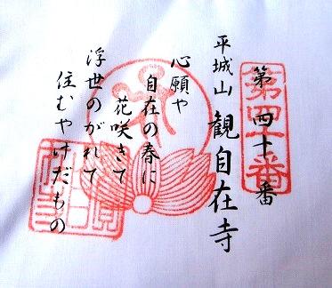 f0000521_5273665.jpg