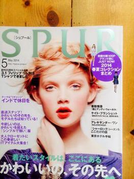 コラージュ用のファッション雑誌_a0275527_15040806.jpg