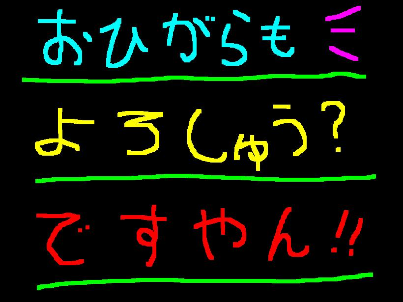 f0056935_10165232.jpg