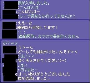 e0076143_017625.jpg