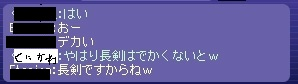 e0076143_031357.jpg
