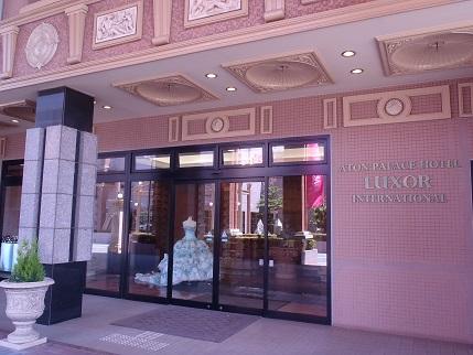 アトンパレスホテル『ブライダルフェア』レポート!_f0229750_1352528.jpg