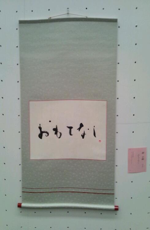初独立展(^O^)/_b0165454_919158.jpg
