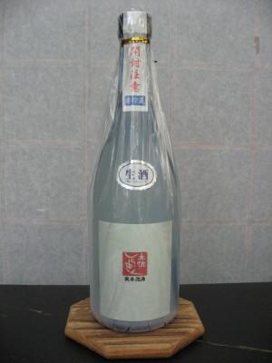 梅雨時のお酒_f0006356_16271542.jpg