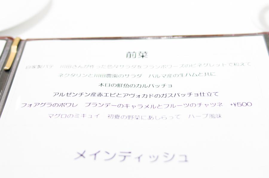 b0085463_6171982.jpg