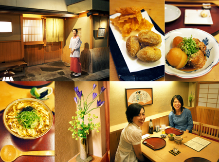 Kyoto trip Summer 2014  夏の京都旅 3 _e0253364_1963427.jpg