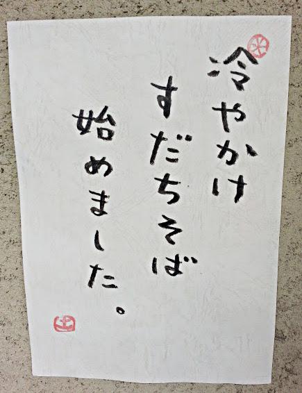 b0051666_7482180.jpg
