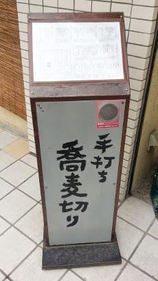 b0051666_7564066.jpg