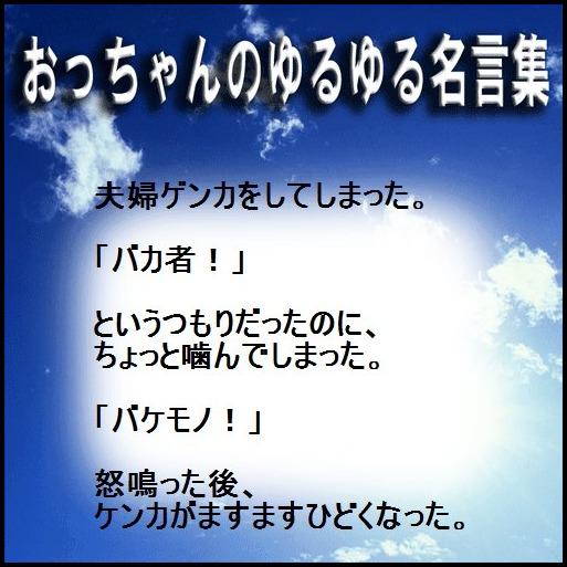 c0084268_13134084.jpg