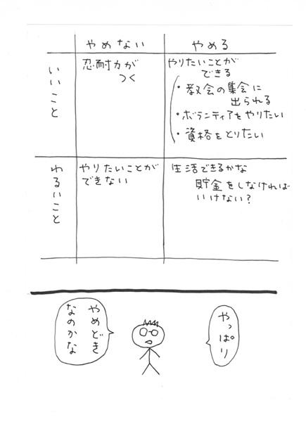 a0021670_8591931.jpg