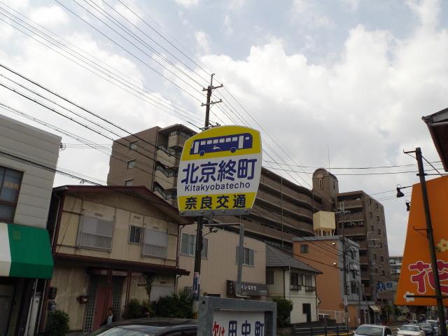 奈良市民定番ネタ_c0001670_20411894.jpg