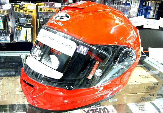 OGKの新型ヘルメットRT-33。_b0163075_826518.jpg