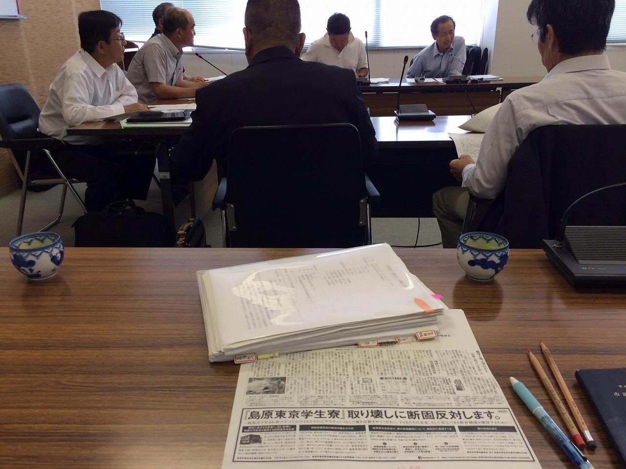 学生寮廃止へ_c0052876_18445248.jpg