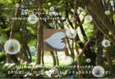 c0228778_13454848.jpg