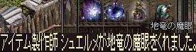 d0066788_10193684.jpg