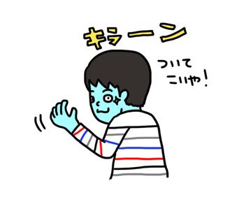 栗東トレセンに行こう!〜初めまして!編〜_a0093189_23584565.jpg