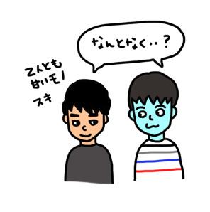 栗東トレセンに行こう!〜初めまして!編〜_a0093189_23585046.jpg