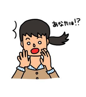 栗東トレセンに行こう!〜初めまして!編〜_a0093189_23585413.jpg