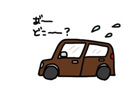 栗東トレセンに行こう!〜初めまして!編〜_a0093189_2359256.jpg