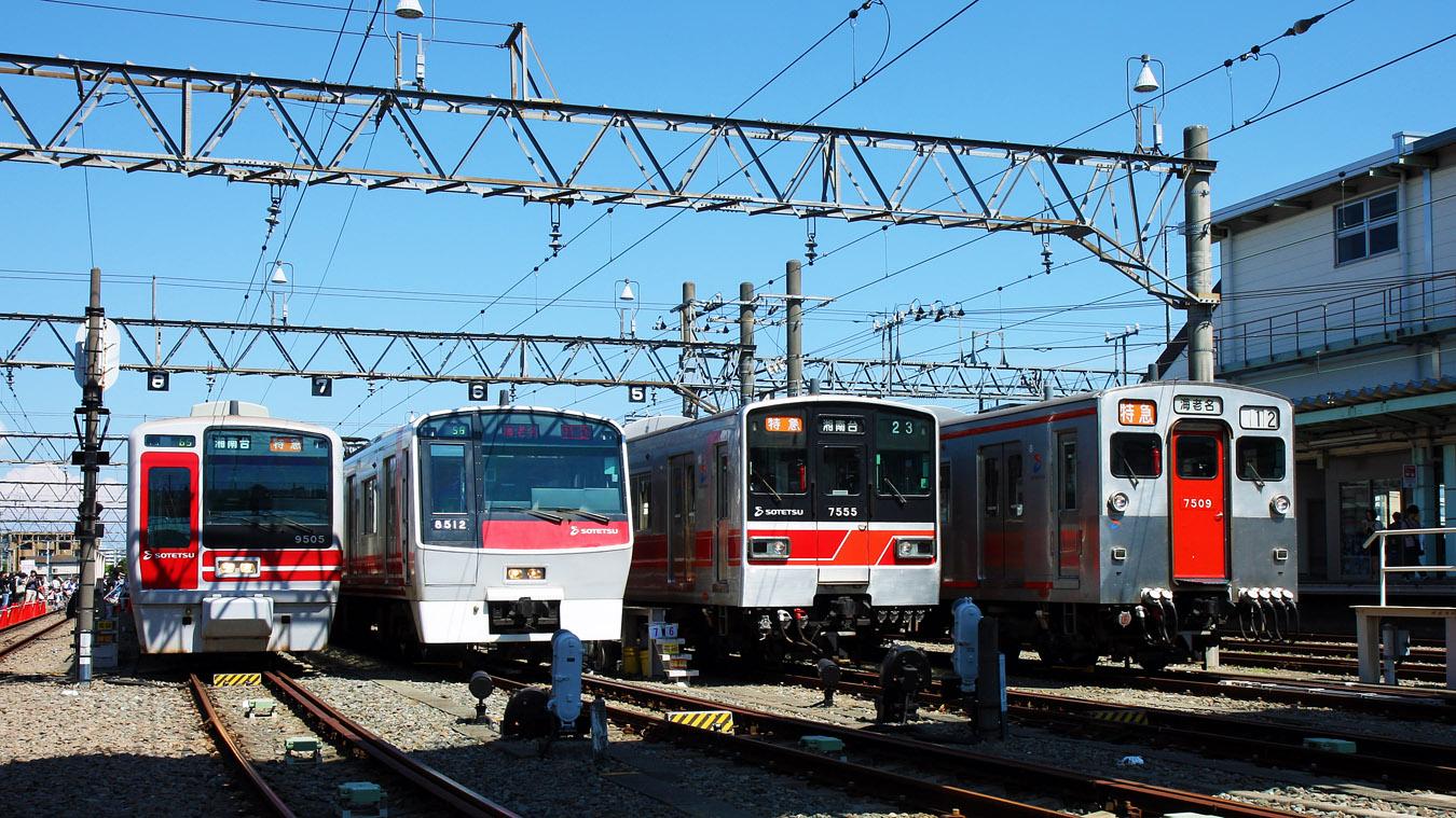 相鉄線。横浜~海老名を結び、神奈川・県央エリアから横浜や都内へのアクセス... 俺の青春相鉄線
