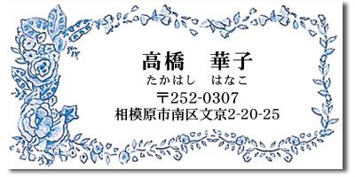 d0225198_18352875.jpg