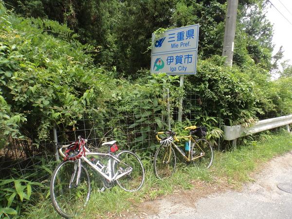 自転車の 自転車 補給 カロリーメイト : ... に カロリー メイト で 補給