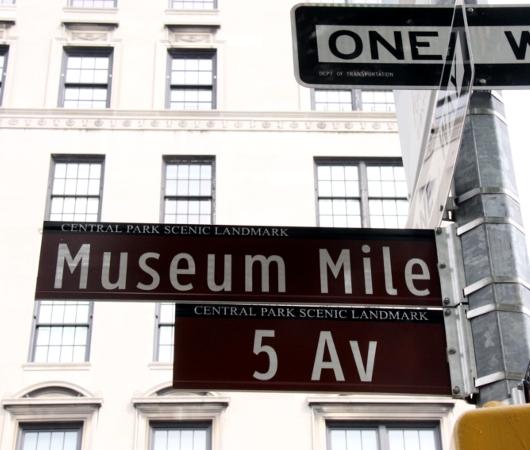 初夏のNY「ミュージアム・マイル」沿いの並木道をお散歩_b0007805_111119.jpg