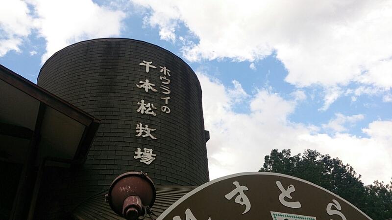 南会津 遠征(2014年1回目)_b0298605_953635.jpg