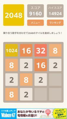 b0250907_2151235.jpg