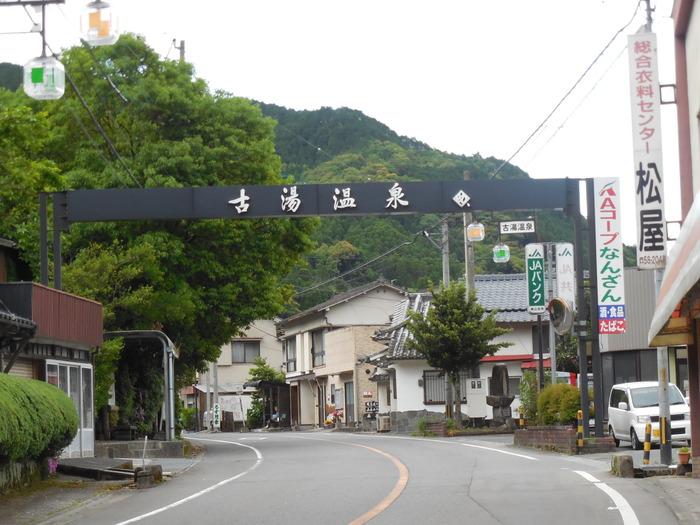 佐賀の古湯温泉ONCRIヘ_d0116009_1024450.jpg