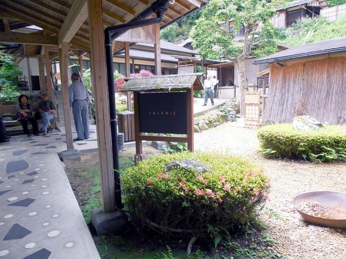 佐賀の古湯温泉ONCRIヘ_d0116009_9193214.jpg