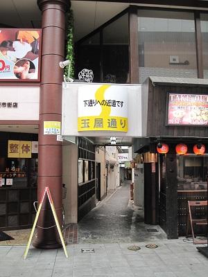 熊本中心街の色々な通り♪_b0228113_16054250.jpg