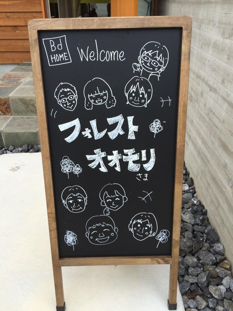 Welcome 小林_e0149215_1226232.jpg