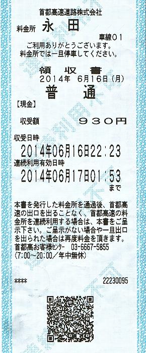 d0118616_20501891.jpg