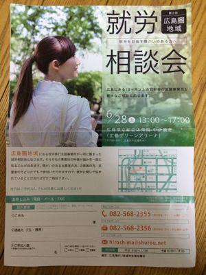 b0148219_672520.jpg
