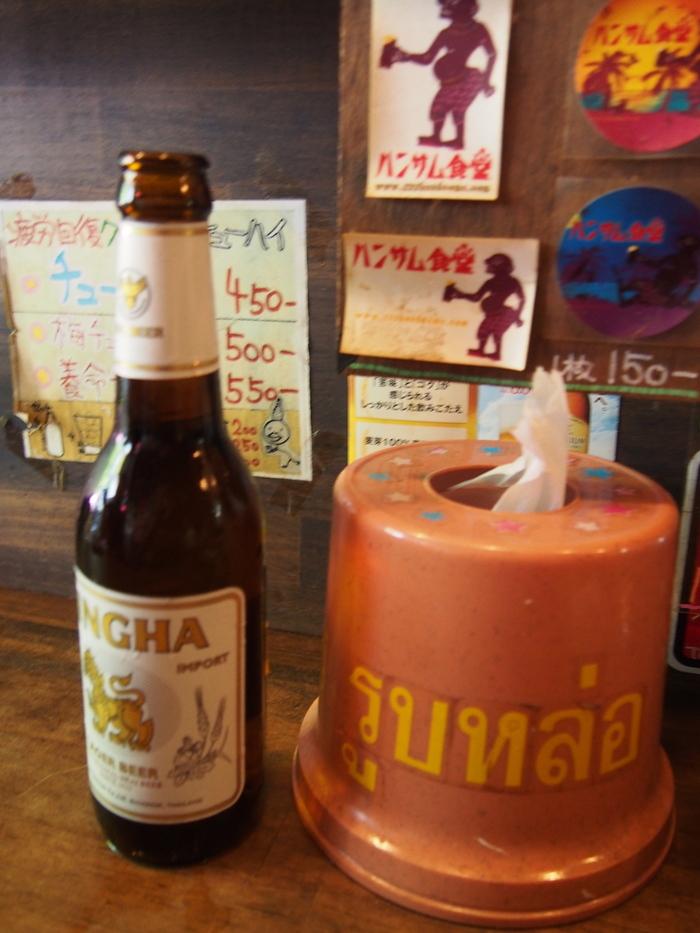 辛いものを欲する夏! タイ料理@ハンサム食堂(西荻窪)_f0062122_1141175.jpg
