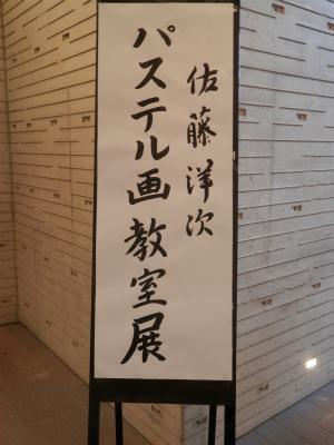 由利本荘市・建設事業進捗_b0084826_1062518.jpg