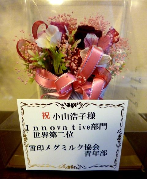 新潟で乳和食の講演をさせて頂きました♪_b0204930_07280034.jpg