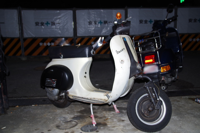 VESPA 50s FOR SALE!!_a0249931_08584796.jpg