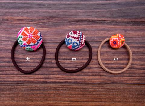刺繍古布くるみボタンのヘアゴム_d0156336_23161550.jpg