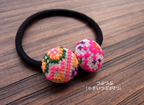 刺繍古布くるみボタンのヘアゴム_d0156336_23163183.jpg
