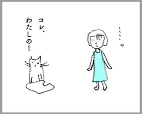 f0171341_14492175.jpg