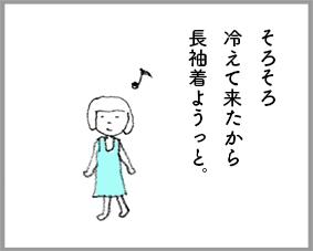 f0171341_14494516.jpg